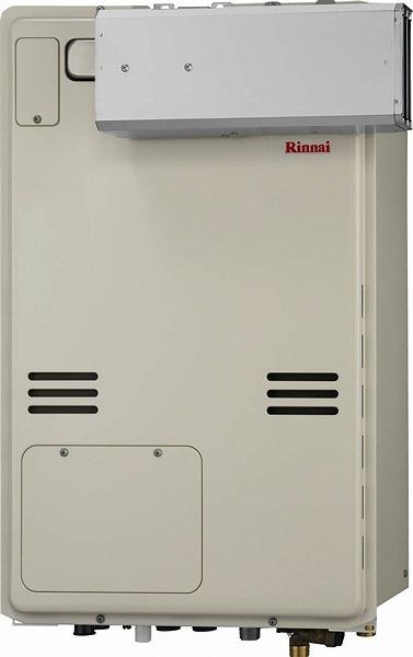 リンナイ 給湯暖房用熱源機【RUFH-A2400AA2-3】[25-8280] RUFH-A[新品]