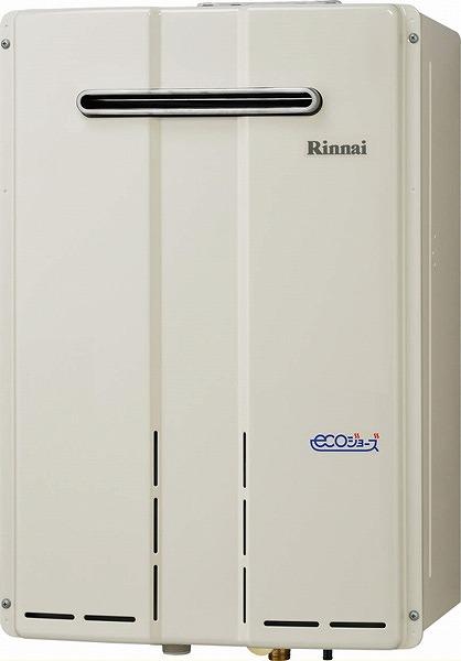 リンナイ 業務用ガス給湯器【RUXC-E3200W】[23-3308] RUXC-E3200W[新品]
