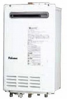 パロマ ガス給湯器【FH-242ZAWL(S)】 高温水供給 24号 設置フリータイプ 壁掛け型・PS標準設置型 [95373][新品]