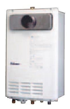 パロマ ガス給湯器 風呂給湯器 24号 【FH-242ZAWL3】 【FH242ZAWL3】 高温水供給タイプ [排気バリエーション] [PS扉内設置型] [BL認定][新品]