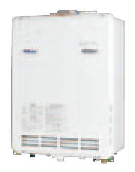 パロマ ガス給湯器 エコジョーズ 24号 【FH-E244AWADL4-1(E)】 【FHE244AWADL41E】 eco フルオートタイプ 設置フリータイプ [上方排気延長型][新品]