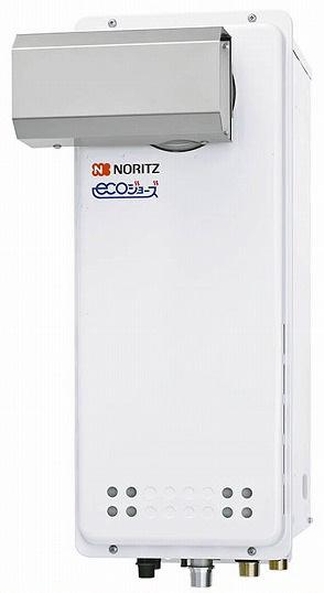 ノーリツ ガス給湯器 【GT-C1663AWX-LBL】 ふろ給湯器(セットフリー設置型) 16~2.4号 [新品]