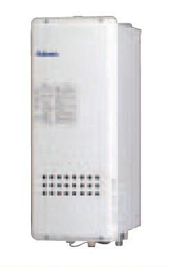パロマ ガス給湯器 給湯専用 16号【PH-162SSWQL4】【PH162SSWQL4】スリムオートストップ 屋外設置式[排気バリエーション][PS扉内設置型・前方排気延長][BL認定][新品]