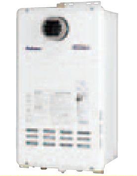 パロマ ガス給湯器 エコジョーズ 24号 【PH-E244EWHL3】 【PHE244EWHL3】 eco 給湯専用器 屋外設置式 オートストップタイプ [PS扉内設置型][新品]