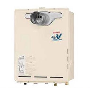 【送料無料!】【RUF-A2000SAT(A)】 リンナイ 20号給湯器・PS扉内設置型/PS延長前排気型[新品]