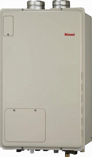 リンナイ 給湯暖房用熱源機【RUFH-A1610SAF】[25-8757] RUFH-A[新品]