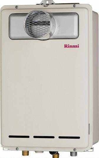 リンナイ ガス給湯器【RUX-A1603T-L】[23-2583] RUX-A2403[新品]