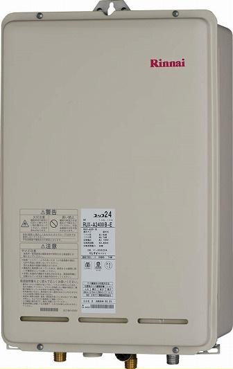 リンナイ ガス給湯器【RUX-A2000B】[23-8695] RUX-A2400シリーズ[新品]