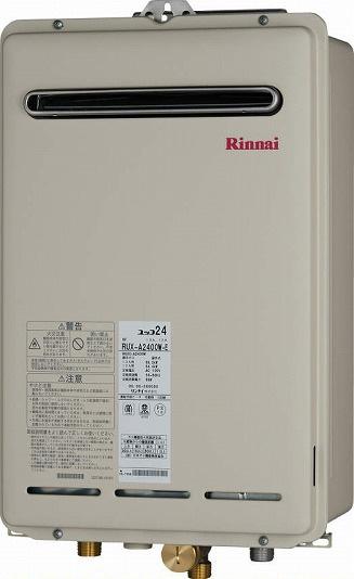 リンナイ ガス給湯器【RUX-A2000W】[23-8490] RUX-A2400シリーズ[新品]