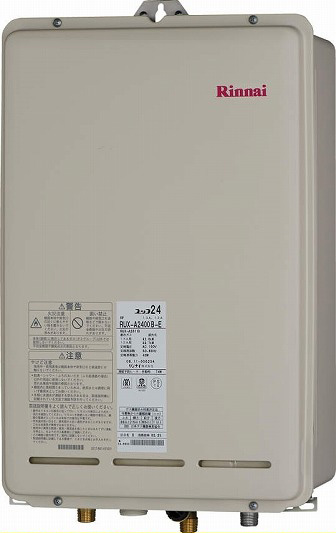 リンナイ ガス給湯器【RUX-A2010B】[23-8733] RUX-A2400シリーズ[新品]