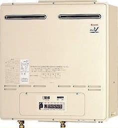 リンナイ 業務用ガス給湯器【RUXC-V5002MQW】[23-3307] RUXC-V5002[新品]