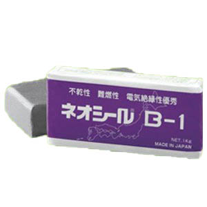 日東化成工業 ネオシール 隙間シール用 防水・電気絶縁等 B-1 グレー色 1Kg 20個入