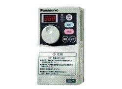 パナソニック Panasonic【FY-S1N02T】換気扇 コントロール部材 送風機用インバータ 三相200V(入力・出力) 適用電動機:0.2kW  [新品]