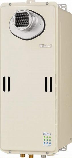 リンナイ ガス給湯器【RUX-SE1610T】[23-6609] RUX-SE[新品]