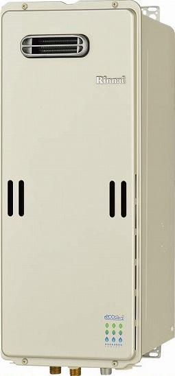 リンナイ ガス給湯器【RUX-SE2010W】[23-6480] RUX-SE[新品]