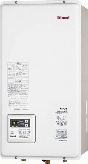 リンナイ ガス給湯器【RUX-V2015SFFBA】[23-9411] RUX-V2005SFFUAシリーズ[新品]