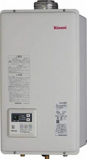 リンナイ ガス給湯器【RUX-V2015SFFUA】[23-6888] RUX-V2005SFFUAシリーズ[新品]