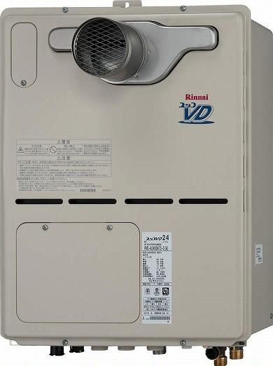 リンナイ 給湯暖房用熱源機【RVD-A2000AT(A)】[25-1083] RVD-A2400AW(A)[新品]