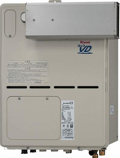 リンナイ 給湯暖房用熱源機【RVD-A2000SAA(A)】[25-1122] RVD-A2400AW(A)[新品]