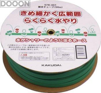 カクダイ 水栓材料 散水チューブ//50m【578-401】[新品]
