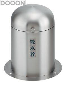 カクダイ 水栓材料 立型散水栓ボックス【626-138】[新品]