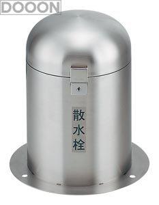 カクダイ 水栓材料 立型散水栓ボックス(カギつき)【626-139】[新品]