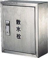 カクダイ 水栓材料 散水栓ボックス露出型(300×250)【6269】[新品]