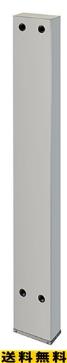 カクダイ 厨房用ステンレス水栓柱(横形水栓用)//13【624-500S-150】[新品]