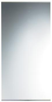 カクダイ 化粧鏡【207-501】【207501】[新品]
