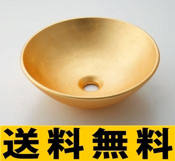 カクダイ 丸型手洗器//山吹【493-095-G】【493095g】[新品]