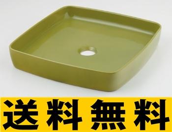 カクダイ 角型手洗器//ピスタチオ【493-096-GR】【493096gr】[新品]