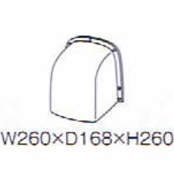 トクラス レンジフード 配管部材 【VP18VSDK2】 ウェザーカバー防火ダンパー付(シロッコファン用) 換気扇 サイクロンフード3 [TOCLAS] [新品]