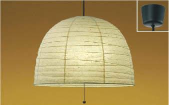 コイズミ KOIZUMI 照明 住宅用 和風照明【AP38566L】[新品]