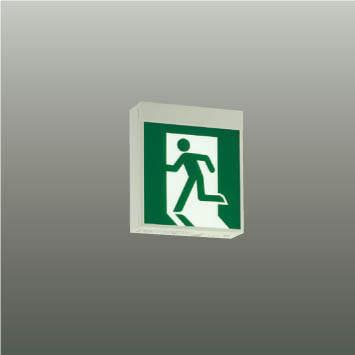コイズミ照明 KOIZUMI 住宅用 非常用照明器具【AR46840L】[新品]