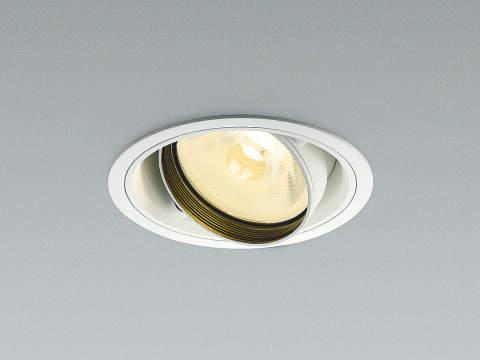 激安単価で コイズミ KOIZUMI 照明 KOIZUMI 照明 店舗用 限定製品 店舗用【XD40934L】[新品], フクヤマシ:e28105aa --- canoncity.azurewebsites.net