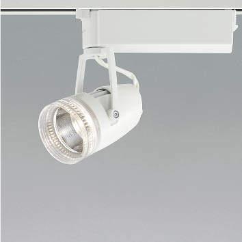 コイズミ照明 KOIZUMI 店舗用 スポットライト【XS40847L】[新品]