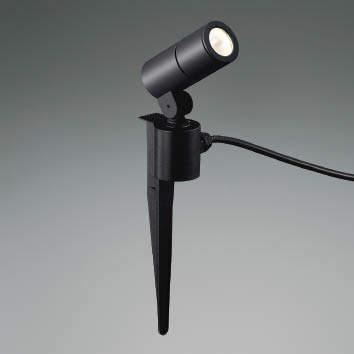 コイズミ照明 KOIZUMI 店舗用 エクステリアライト【XU48095L】[新品]