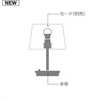 コイズミ照明 KOIZUMI 住宅用 スタンドライト【AT49314L】[新品]