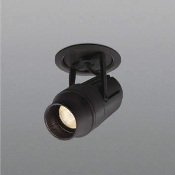 コイズミ照明 KOIZUMI 店舗用 ユニバーサルダウンライト【XD48283L】[新品]