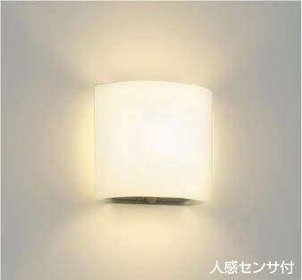 コイズミ照明 KOIZUMI 住宅用 ブラケットライト【AB40096L】[新品]
