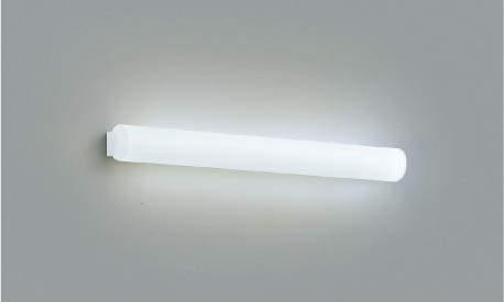 コイズミ KOIZUMI 照明 住宅用 ブラケットライト【AB45420L】[新品]