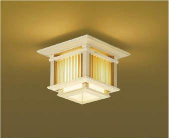 コイズミ照明 KOIZUMI 住宅用 和風照明【AH43026L】[新品]