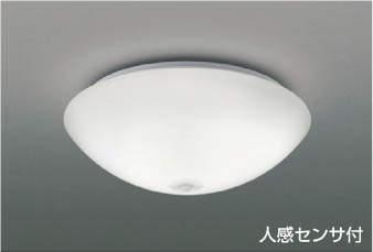 コイズミ KOIZUMI 照明 住宅用 小型シーリングライト【AH45339L】[新品]