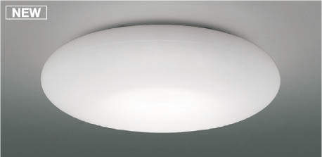 コイズミ KOIZUMI 照明 住宅用 シーリングライト【AH48885L】[新品]