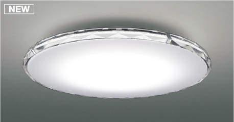 コイズミ照明 KOIZUMI 住宅用 シーリングライト【AH48944L】[新品]