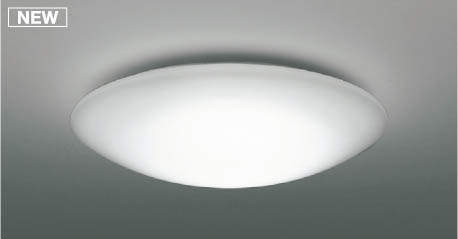 コイズミ KOIZUMI 照明 住宅用 シーリングライト【AH48996L】[新品]