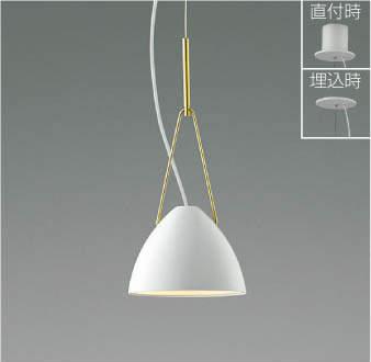 コイズミ照明 KOIZUMI 住宅用 ペンダントライト【AP42117L】[新品]