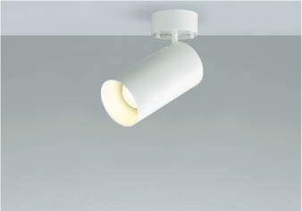コイズミ照明 KOIZUMI 住宅用 スポットライト【AS45475L】[新品]
