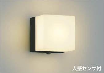コイズミ照明 KOIZUMI 住宅用 エクステリアライト【AU40265L】[新品]