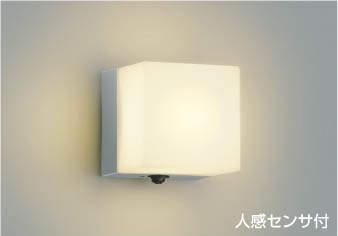 コイズミ照明 KOIZUMI 住宅用 エクステリアライト【AU40266L】[新品]